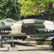 Le musée des vestiges de guerre